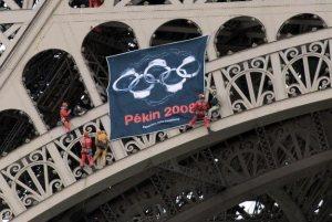 Tour Eiffel<br>Drapeau RSF