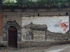 2004-YUNNAN-Vieille_facade.jpg