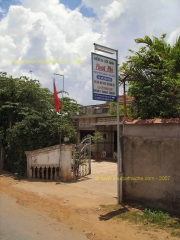 BEN_TRE-Batiment_Officiel.JPG